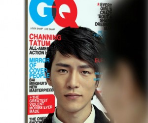 Give your self confidence a huge boost every morning when you see yourself on the cover of GQ magazine!