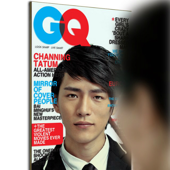 gq magazine cover template - gq magazine cover mirror