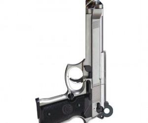 Gun House Key – As you unlock your door you can pretend you are holding the gun sideways like a gangsta.