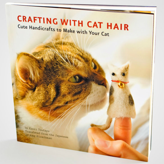 crafting with cat hair book shut up and take my money