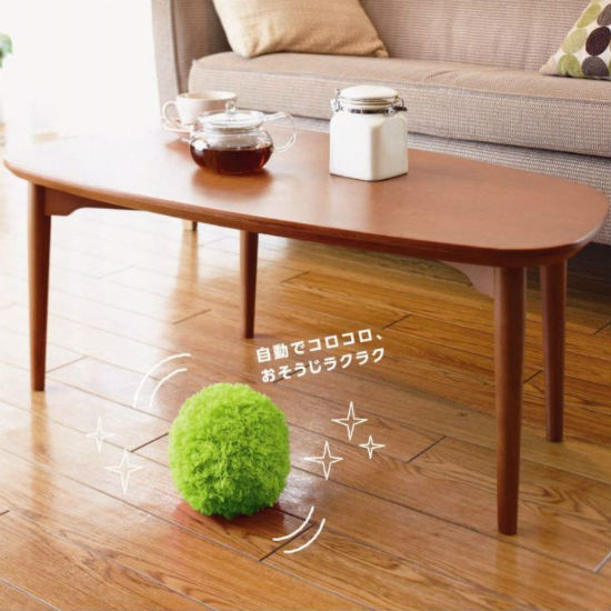 robotic dusting ball