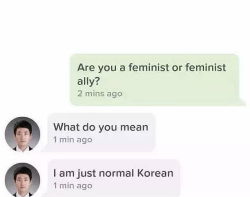 i am just normal korean