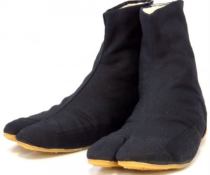 Ninja Shoes – They will help you move as swiftly as a ninja, but only if you already have the skill to do so.