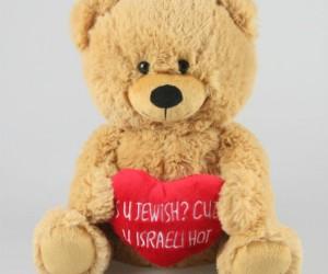 U must be Jewish cuz u Israeli hot!