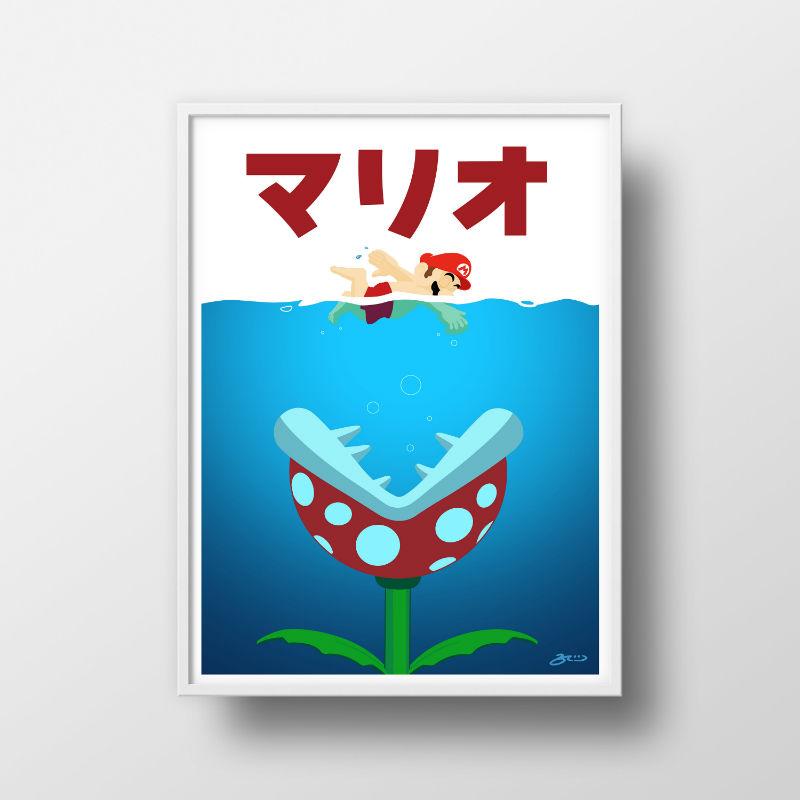 mario jaws parody poster