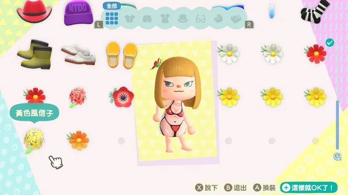 animal crossing adult game
