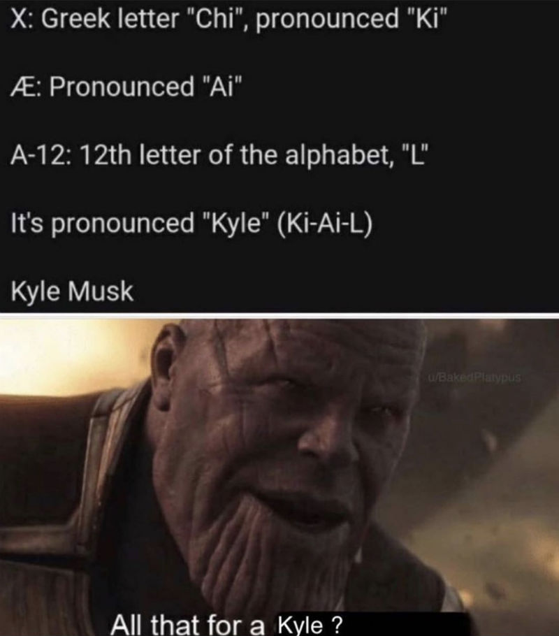 how to pronounce x ae a 12